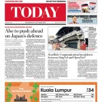Front_page_of_TODAY