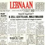 Lebnaan_Newspaper_issue_686